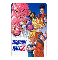 Dragon Ball3