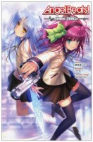 Angel Beats 07