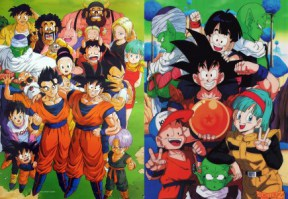 Dragon_ball______5882184954e7f.jpg