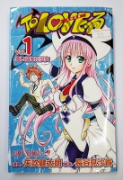 RAR_To Love Ru